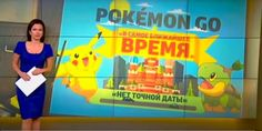 A privacy organization is asking the federal government to investigate the spying on consumers that goes on when they play the surging Pokemon GO app on th
