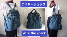 DIY リュックサック 作り方 ジーンズ /ワイヤー入りWire/ Zippered backpack by old jeans remake ...