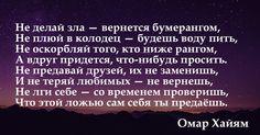 http://uduba.com/449965/Minutka-filosofii