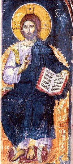 Fresco of Christ by Manuel Panselinos. Byzantine Icons, Byzantine Art, Religious Icons, Religious Art, Fresco, Christ Pantocrator, Religion, Catholic Art, Orthodox Icons
