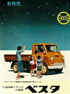 Vesta Truck