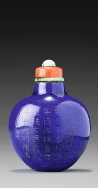 AN INSCRIBED SAPPHIRE-BLUE ENAMELLED COPPER SNUFF BOTTLE<br>QING DYNASTY, 18TH / 19TH CENTURY | lot | Sotheby's
