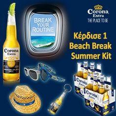 Κέρδισε το δικό σου Corona Extra summer kit.