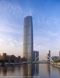 Tianjin World Financial Center - Tianjin.