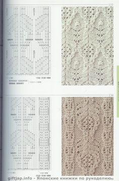 Photo from album Knitting Patterns on Yandex. Lace Knitting Stitches, Lace Knitting Patterns, Knitting Books, Arm Knitting, Knitting Charts, Lace Patterns, Knitting For Kids, Knitting Projects, Stitch Patterns