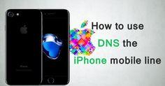 iPhoneのモバイル回線でもDNSが使える『DNS Override』