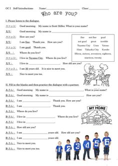 English worksheet: conversation activity using self introduction ...