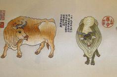 Five Bulls Chinese Suzhou hand made silk by Suzhouembroidery