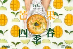 Food Photography : 烘焙品牌視覺廣告 Food Photography : 烘焙品牌視覺廣告 on Behance<br> Menu Design, Food Design, Banner Design, Pasta Primavera, Recipe Book Design, Sweet Pizza, Japanese Bread, Pot Pasta, Food Advertising