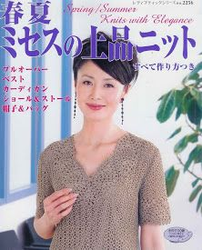 Albumarchief - 春夏ミセスの上品ニツト 优雅的夫人Nitsuto春夏