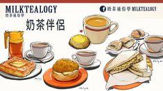 嘆奶茶的最佳拍擋是甚麼?蛋撻、西多?相信每個人心中都自有答案。兩年前創立Facebook專頁「奶茶通俗學 Milktealogy」的崔氏兄弟,早前接受TOPick專訪。哥哥Haze認為,奶茶配蛋撻很不 Hong Kong Art, Food Sketch, Watercolor Food, Food Drawing, Kitchen Trends, Graphic Design Branding, Japanese Design, Space Crafts, Food Illustrations