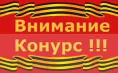 Весенний конкурс - приз СМАРТФОН ◄ Quke.ru ►