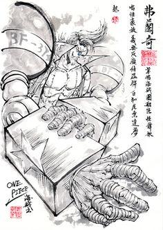 Franky · One Piece