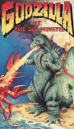 A cosmic christmas by hank davis httpamazondp the sea monster fandeluxe Choice Image