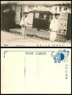 """""""Ladies going out"""" Japanese postcard of Korean life"""