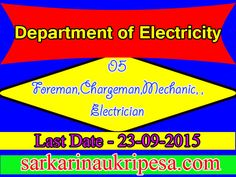 Department of Electricity Recruitment 2015