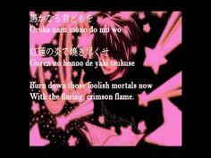 England's Demon Summoning Song - (Romaji + Eng Sub)  XD