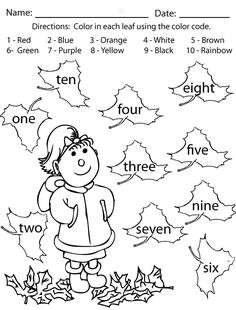 Fall-Activity-2 also sight words
