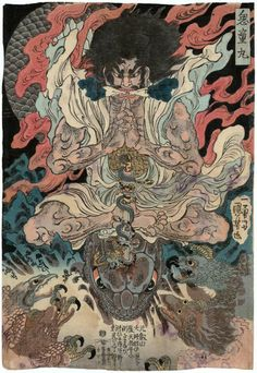 Artist: Utagawa Kuniyoshi 'Kidômaru and the Tengu'