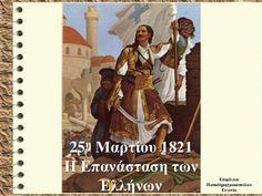 1821 Ελληνική Επανάσταση Teachers Aide, 21st, Projects, Fictional Characters, Greece, Crafts, Decor, Log Projects, Greece Country