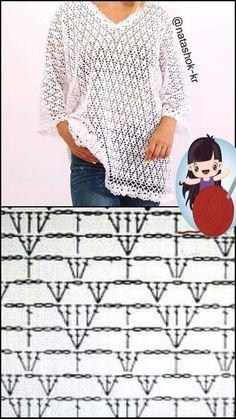 T-shirt Au Crochet, Crochet Bolero Pattern, Cardigan Au Crochet, Beau Crochet, Crochet Stitches Chart, Mode Crochet, Crochet Shirt, Crochet Diagram, Crochet Woman