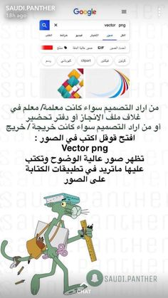 Lessons For Beginners Fun Printing Sculpture Nervous System Study Skills, Life Skills, Study Apps, Vie Motivation, Iphone App Layout, English Language Learning, Teaching English, Learning Websites, Beautiful Arabic Words