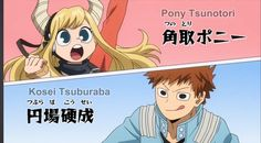 Class B, Boku No Hero Academia, Pony, Family Guy, Memes, Anime, Fictional Characters, Animals Images, Aquarium