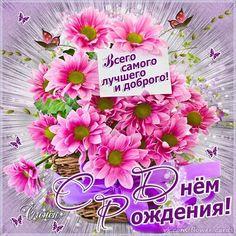 Flower Cards, Birthday, Flowers, Emoji, Vintage Postcards, Birthdays, Florals, Emoji Characters, Royal Icing Flowers
