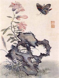 (Korea) Lily & Butterfly by Shim Sa-jeong Joseon Kingdom, Korea. colors on silk. Korean Painting, Chinese Painting, Chinese Art, Japanese Watercolor, Watercolor And Ink, Japanese Art, Japan Painting, Ink Painting, Korean Art