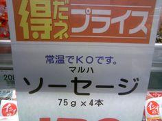 【ベスト版】ジワジワくる誤植(画像70枚) - ViRATES [バイレーツ]