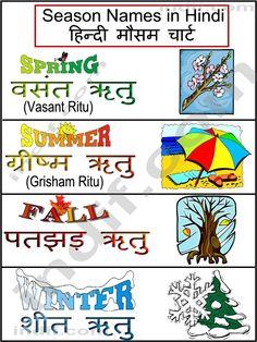 225 best hindi images on pinterest languages learn hindi and hindi seasons chart ccuart Gallery