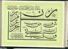 Islamic Calligraphy, Calligraphy Art, Art Deco Logo, Quran Karim, Prophet Muhammad, Arabic Words, Alphabet, Typography, Branding