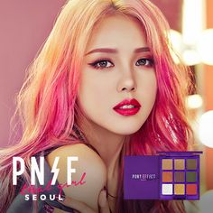 Create an account and log into Memebox to join a community hub for beauty inspiration and conversation. Share looks and videos, and discover people and products. Korean Cosmetics Online, Cosmetics Online Shopping, Eyeshadow Makeup, Makeup Cosmetics, Eyeshadow Palette, Makeup Eyes, Eyeshadows, Pony Effect, Pony Makeup