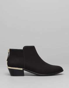 :CITY STIEFELETTEN