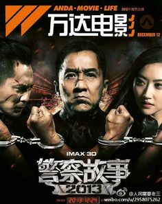 Police Story 2013 - Jackie Chan IMAX poster