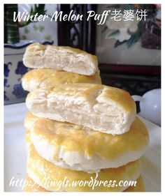Winter Melon Puff or Wife Biscuit or Sweet Heart Cake (老婆饼) Chinese Pastry Recipe, Chinese Sugar Egg Puff Recipe, Chinese Wife Cake Recipe, Chinese Cake, Chinese Food, Pastry Recipes, Dessert Recipes, Winter Melon Soup, Melon Recipes