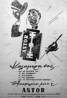 400 παλιές έντυπες ελληνικές διαφημίσεις Vintage Advertising Posters, Vintage Advertisements, Vintage Ads, Vintage Posters, Old Greek, 80s Kids, Retro Ads, Old Ads, Beautiful Beaches