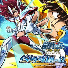 Saint Seiya Omega OP Single - Pegasus Genso ver. Omega