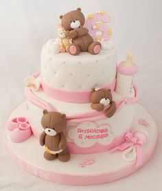 How to Throw An Awesome Baby Shower Party Torta Baby Shower, Tortas Baby Shower Niña, Idee Baby Shower, Baby Shower Parties, Baby Boy Shower, Christening Cake Girls, Bolo Fack, Fondant Cake Designs, Teddy Bear Cakes