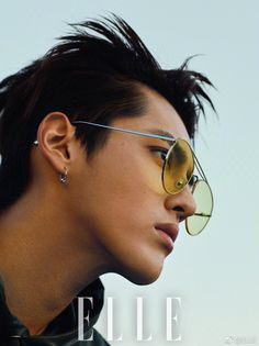 Kris serves visuals for the May 2017 issue of Elle – Asian Junkie