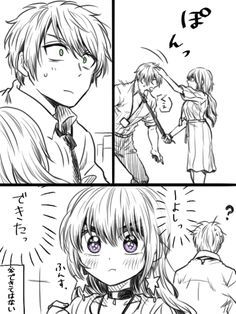 Role Reversal: Where she sweeps him off his feet Manga Anime, Anime Art, Anime Merchandise, Touken Ranbu, Chibi, Fictional Characters, Manga, Art Of Animation
