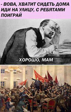 Русские (русскоязычные) смешные мемы. Мемасы ржач приколы 18+ ЧТБ Мемы на русском