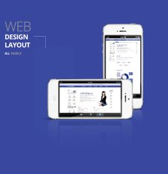 SKYREADING – skyreading.co.kr Layout Design, Web Design, Infographic, Business, Design Web, Infographics, Store, Business Illustration, Website Designs
