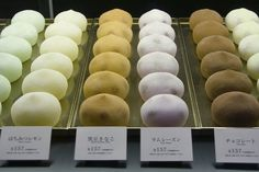 Mochi is one of Japan's most loved treats comes with various shapes and flavors. I recommend these 10 places for the best mochi experience in Tokyo. Mochi Ice Cream, Vegan Ice Cream, Ice Cream Flavors, Gourmet Desserts, Fun Desserts, Dessert Recipes, Plated Desserts, Paleo Sweets, What Is Mochi