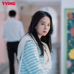 Running Man Korean, Ji Hyo Running Man, Beautiful Girl Image, Korean Drama, Red Velvet, Dreaming Of You, Songs, Beauty, Dramas