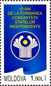c.e.i. 1, Moldova, Organizations, Logos, Stamps, Seals, Logo, Stamp, Organizing Tips