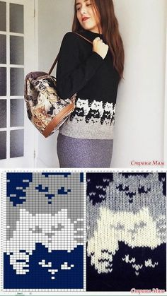 Knitting Machine Patterns, Animal Knitting Patterns, Knitting Projects, Crochet Projects, Drops Design, Casual Sweaters, Sewing, Womens Fashion, Clothes