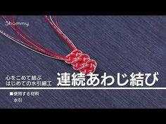 Knots, Backdrops, Crochet Necklace, Silver, Handmade, Youtube, Kittens, Jewelry, Funny