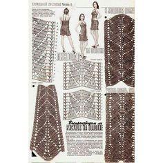 Grafico da saia usada pele Ana Maria Braga feita por Erika Villas Boa.