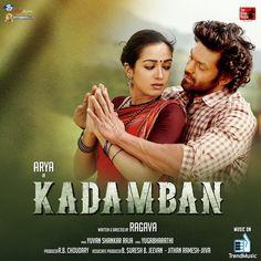 Kadamban (2017) FLAC Songs Download [Lossless Quality] - Tamil HD Audio